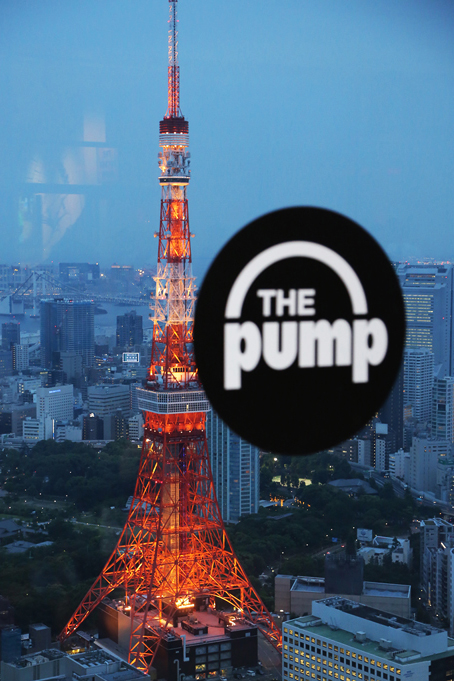 Pump Night Party